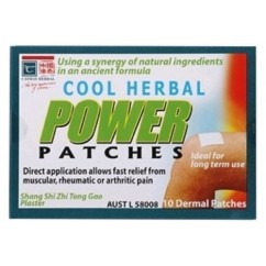 Cathay Herbal Cool Herbal Power Patches x 10 Dermal Patches - ON SALE !